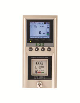 Máy phát hiện khí dễ cháy nổ GTD-5000-IR Gastron